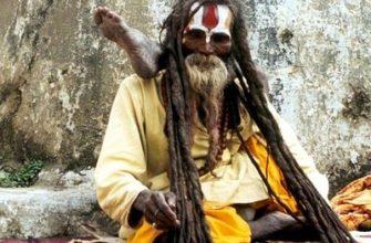 Черная магия супротив йоги и медитации. Монолог о Себе в Азии