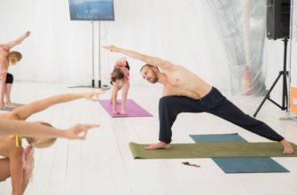 Психе-йога, основы психе-йоги аспекты, физика логика эмоция воля, агапе, 24 типа Типирование Инфо