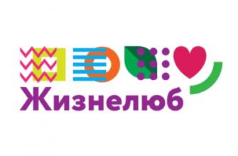 В Перми прошли общественные слушания о гостинице РЖД 19 июля 2021 г. |  - новости Перми