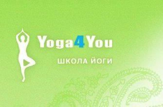 Йога для начинающих - Блог РамаЙога
