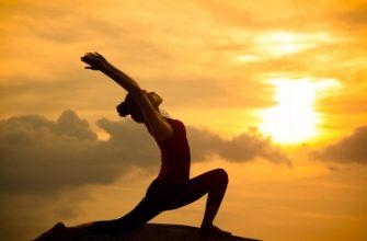 Что вы говорите в конце класса йоги? 2021