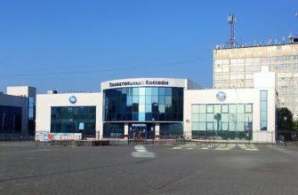 Дворец спорта «Багратион» в г. Можайск: фото, отзывы, цены и услуги