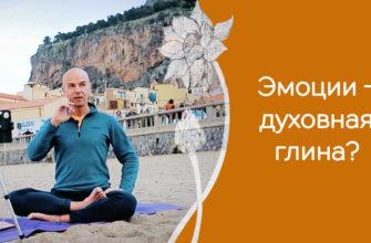 Психосоматика: какое отношение йога имеет к психике Йога в гамаках студия Йогини Севастополь Занятия для всех