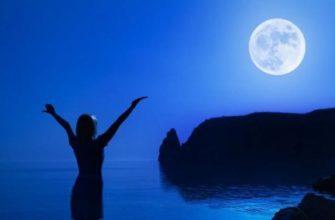 Лунная йога — WomanWiki - женская энциклопедия