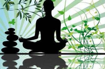 Диета йогов - энциклопедия йоги и аюрведы