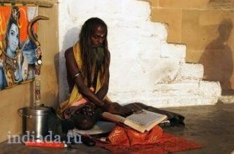 Йога-тур в Индию. Духовное путешествие по местам силы. 01-13.02.2020