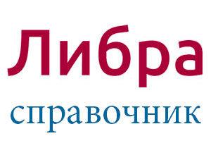 йога, Севастополь