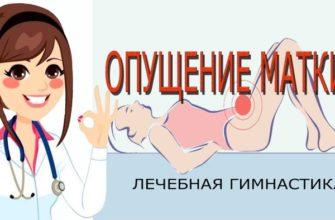 Роль дыхательной диафрагмы в поддержании здоровья мышц тазового дна