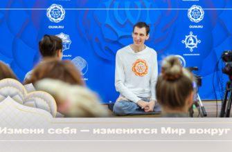 Йога в Липецке — секции, школы, клубы для занятий йогой