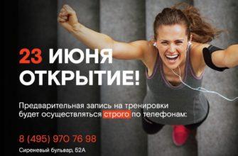 lll Йога в Чертаново - 13 мест и 93 отзыва на Chertanovo.site