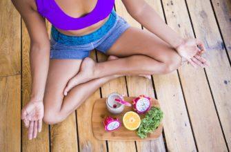 Йога питания: 4 способа любить еду и оставаться здоровым