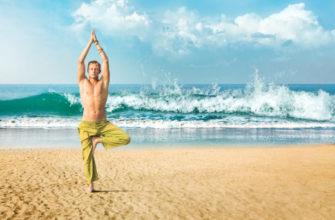 Асаны без травм: как сделать йогу безопасной -