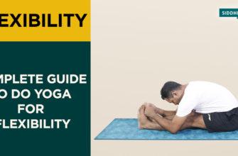 Йога для гибкости: лучшие позы йоги для гибкости