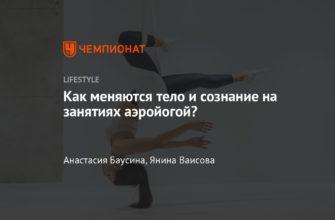 Антигравити, Йога в гамаках, Йога на полотнах в Жуковском