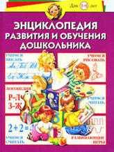 Тайны Хатха-йоги - 200 вопросов почему? с ответами - Кукалев С.В.