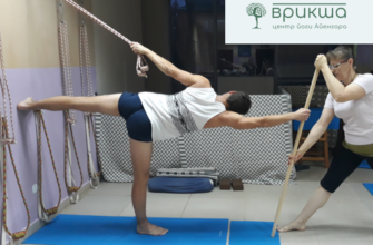 Йога для начинающих в Пензе   Центр йоги Айенгара в Пензе