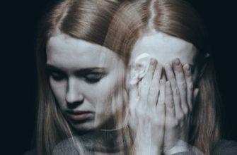 Общие принципы психотерапии шизофрении