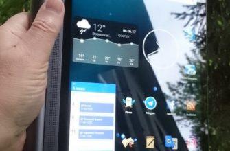 Чехлы для планшета Lenovo Yoga Tablet 3 8,0 16Gb 4G LTE (850M / YT3-850) 8 дюймов.  Магазин фирменных чехлов, большой выбор аксессуаров, купить.