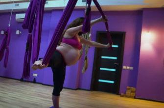 Йога для беременных занятия в Ступино