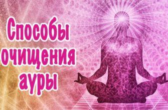 Медитация для разрешения проблем, сильной ауры и очищения тонкого тела   Академия Кундалини-Йоги - йога в Санкт-Петербурге