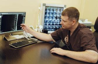 Лечение протрузии поясничного отдела позвоночника в Москве в клинике Дикуля: цены, запись на прием | Центр Дикуля