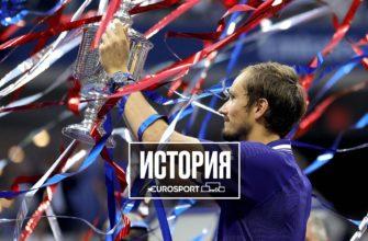 Медведев взял первый для российского ATP-тура «Шлем» за 16 лет. Кто стоит за победой Даниила? - Eurosport