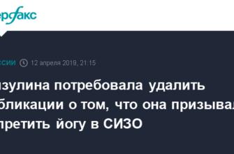 Почему запрещают заниматься йогой в российских тюрьмах | Рами Блект. Персональный сайт