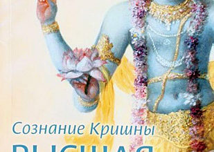 Йога Нидра - слушать аудиокнигу онлайн