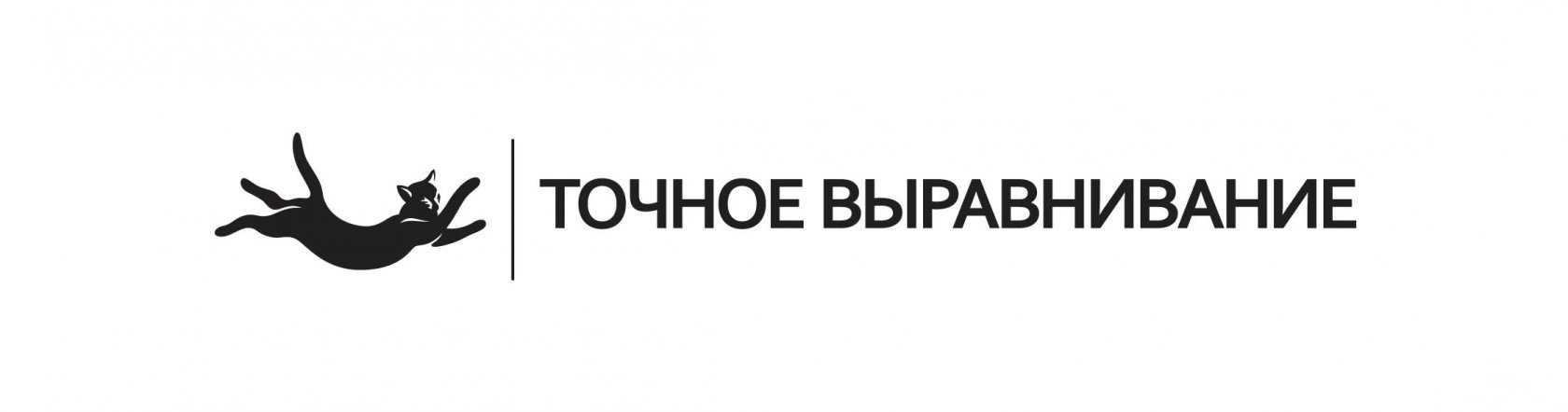 """Курс йоги """"Фундамент 2.0"""" c Каруной"""