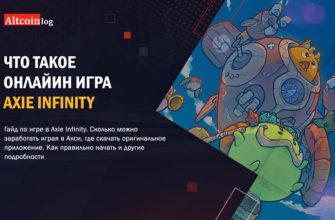 Отзывы о Московский йога-центр Yoga Infinity - Йога центры - Москва