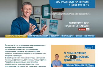 ИП Процанов Сергей Иванович - Киляковка - ОГРНИП 304343509800147