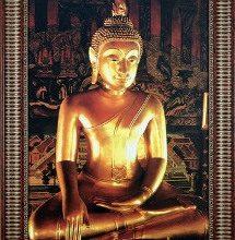 Всемирная философия в кратком изложении. Книга первая. Становление философии: Восток и Запад. Глава 1. Философия Древней Индии (Арнольд Ерахтин)