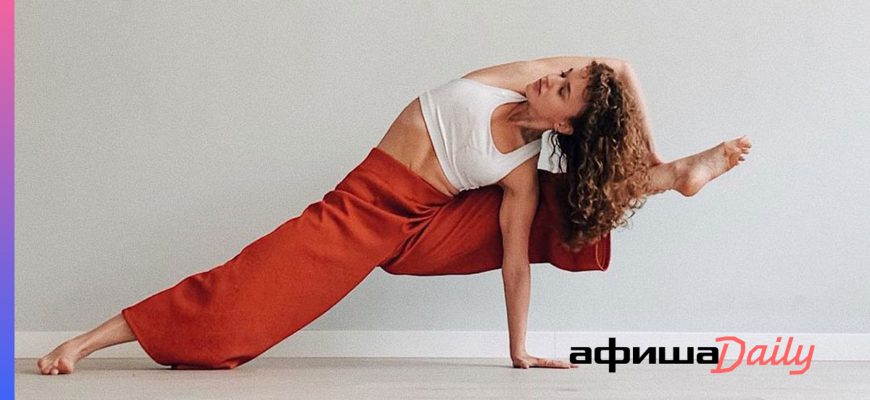 Зимняя йога: как практика поможет пережить холода | Журнал AnySports