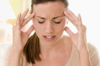 Клинический случай: обезглавленная мигрень