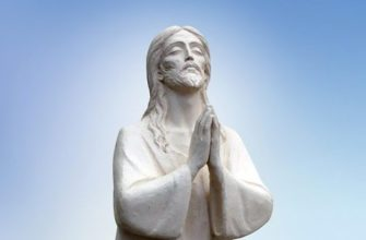 Хаос · ЖУРНАЛ «АГНИ ЙОГА и ТЕОСОФИЯ»