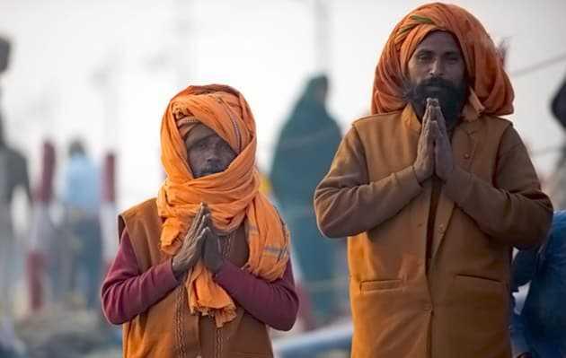 Что значит намасте – перевод с индийского