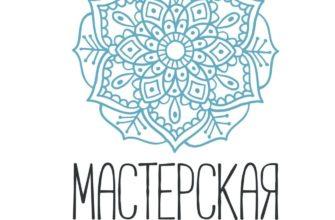 студия йоги Мастерская студия Йоги :: Йога-карта России :: Портал о йоге Хануман.ру