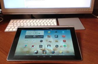 YOGA Для Всех и Каждого! Тест-обзор планшетного ПК Lenovo Yoga Tablet 3 16 Гб 3G, LTE.   Планшеты   Обзоры   Клуб DNS