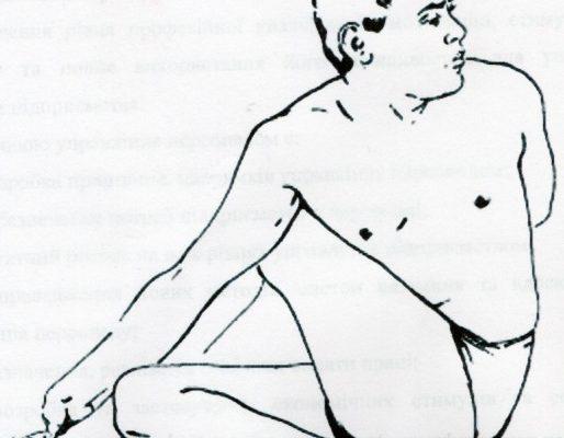 Анимистический подход к применению упражнений йоги