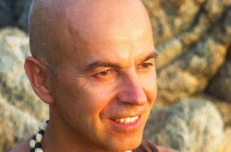 Сергей Замковой, Йога – путь волшебника – читать онлайн полностью – ЛитРес