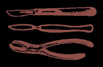 Паховые грыжи – определение, симптомы, осложнения, диагностика, лечение