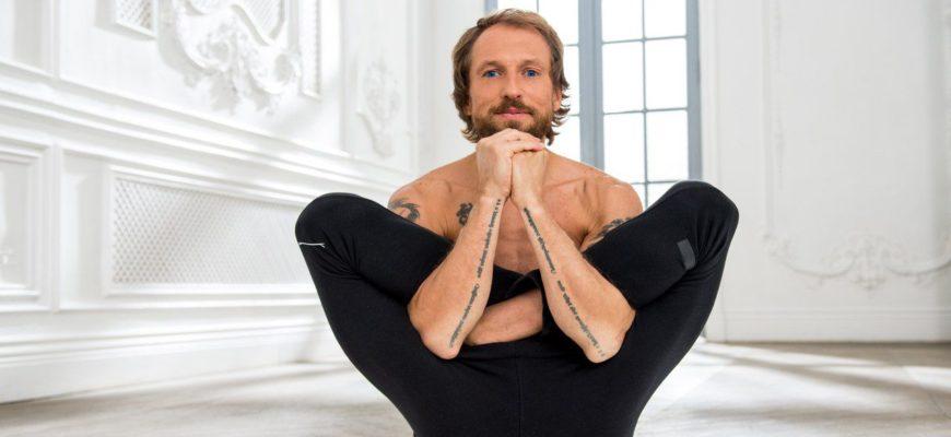 Центры йоги в Москве. Курсы и занятия в школах йоги, цены, адреса
