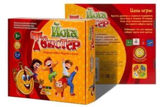 Спортивная настольная игра Твистер Йога — купить в интернет-магазине OZON с быстрой доставкой