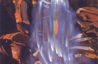 Зерно духа · ЖУРНАЛ «АГНИ ЙОГА и ТЕОСОФИЯ»