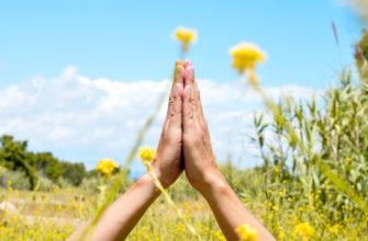 Яма и Нияма – десять ключей йоги к изобилию вашей энергии