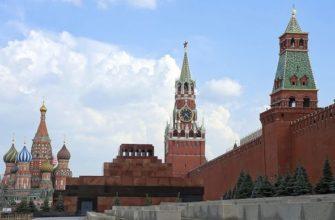 Арендовать антикафе для мероприятий в Москве   Арендовать недорого антикафе в Москве