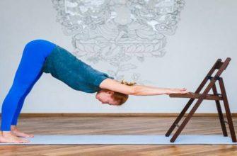 Комплекс упражнений (гимнастика) от сутулости спины. Клиника Бобыря