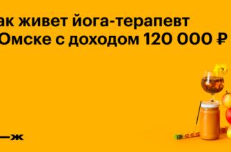 Бикрам йога. Дневник практикующей в Москве: 501-товар: бесплатная доставка, скидка-46% [перейти]