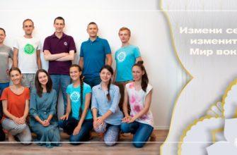 7 легендарных тичерз-курсов йоги в России